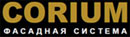 Лого Corium