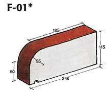 Фигурный клинкерный кирпич F-1