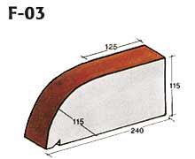 Фигурный клинкерный кирпич F-03