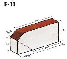 Фигурный клинкерный кирпич F-11