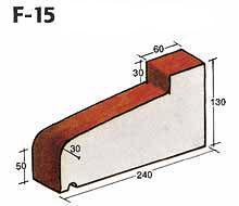 Фигурный клинкерный кирпич F-15