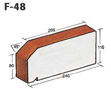 Фигурный клинкерный кирпич F-48