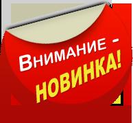 StickerBrandNew_r