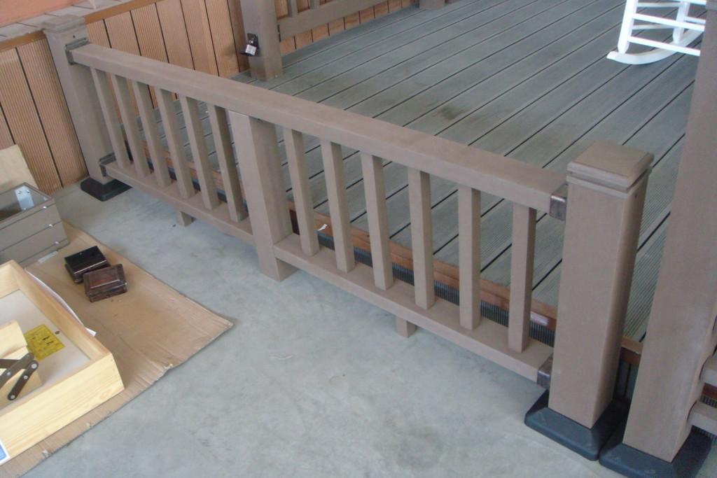 vertical railing