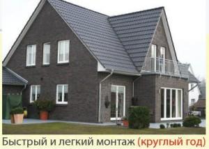 Дом облицованный термопанелями